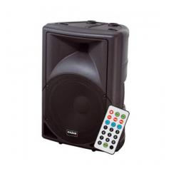 Recinto Activo 8´´ con MP3, Bluetooth y tuner Cloud Night C-BOX-108MP3